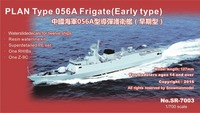 Assembly model 1/700 China 056A guided missile frigate (early type) Toys resin