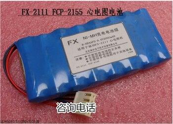 NEW 8-HRAAFD 9.6V 2000mah Fukuda FX-2111 FCP-2155 HHR-13F8G1 electrocardiogram(ecg) batteries with plug manufacturing