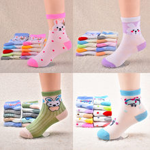 Children's socks mesh spring and summer thin style cartoon male female baby(China)