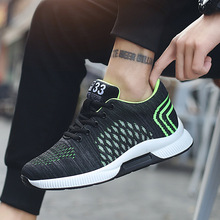 2019 new flying woven sports mens shoes Korean casual fashion running