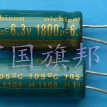 Free Delivery. Computer motherboard electrolytic capacitors 6.3 V 1800 uf 1800 u