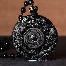 Натуральный черный обсидиан ручной резной китайский дракон феникс Багуа Лаки амулет кулон ожерелье Модные ювелирные изделия