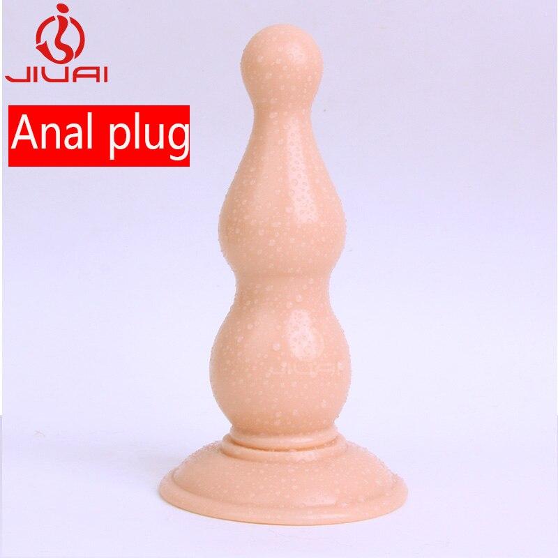 JIUAI GS026 Butt <font><b>Plug</b></font>, <font><b>Extra</b></font> <font><b>Large</b></font> Size <font><b>Anal</b></font> <font><b>Plug</b></font> with Suction Cup, Flexible Dildos for Woman Sex Toys Sex Products <font><b>Anal</b></font> Toy
