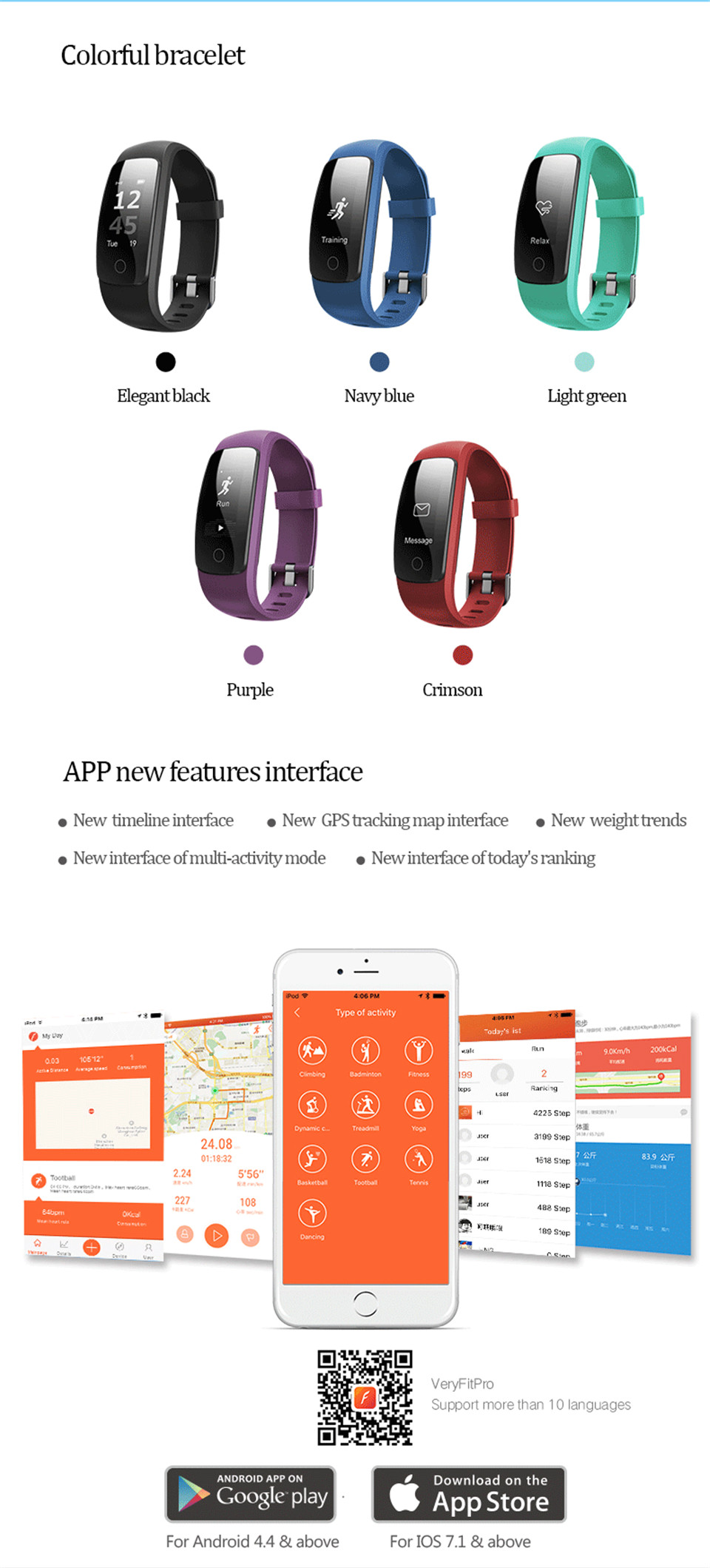 Teamyo ID107 Plus Sport Smart Band Heart Rate Monitor Smart Watch Guided Breathing Fitness Tracker Smart Bracelet Remote Camera 16
