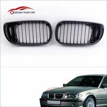 Автомобильный стиль 2 шт. глянцевая черная почка передняя решетка радиатора для BMW E46 3 серии 4 двери 2002-2005 для автомобилей