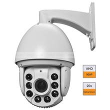 6″ Digital HD AHD Speed Dome PTZ Camera 960P 20X Optical Zoom IR 150M