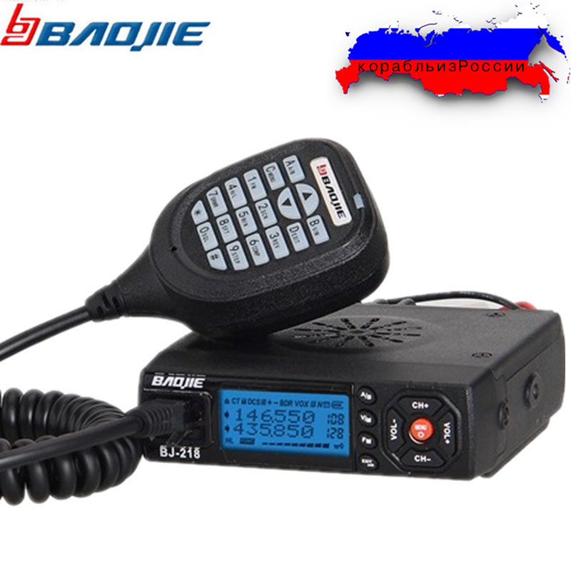 Baojie BJ-218 Mini Mobile Radio 136-174Mhz and 400-470MHz Dual Band Mobile Transceiver 20km bj218 Car Walkie Talkie bj 218