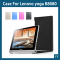 Para Lenovo caso Elegante de la cubierta del caso para Lenovo b8080 yoga tableta de 10 HD + b8080 yoga 10.1 caja de la tableta + Pantalla protectores