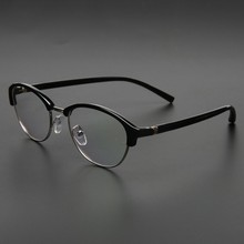 Men Glasses Frame Titanium Eyeglasses Optical Glasses Frame Reading Clear Glasses suit Prescription Eyewear Lenses LY6