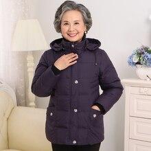 В пожилом возрасте пуховик женщин толстые матерей пожилых зимнее пальто одежда