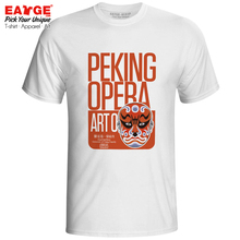 Art Of HanYanShou T Shirt China Novel Legacy Generals Yang Family Beijing Peking Opera Fashion Print T-shirt Men Women Tee