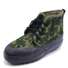 Thick warm camouflage shoes, high-help winter safety shoes,