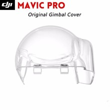 Original DJI Mavic Pro Gimbal Cover Accessories protect camera from collision DJI Mavic Gimbal Cover free shipping