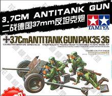 Tobyfancy Tamiya мировой войны 2 Германия 3.7 см противотанковая пушка Pak 35/36 Пластик трек Военная Униформа Миниатюрные модели Наборы 1/35