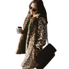 GOPLUS 2016 Winter Warm Women's Faux Fur Coat Natural Leopard Sexy Fur Coat Jacket O Neck Full Thicken Stylish Outwear C0859