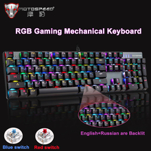 цена на Motospeed CK104 Gaming Mechanical Keyboard RGB/LED Backlit Anti-ghosting Luminous Blue/Red Switch wired Keyboard Russian/English