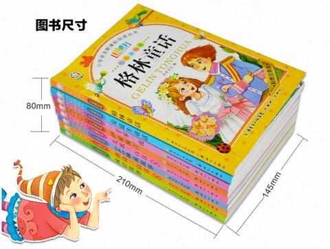 8 pcs set historias livros imagem mandarim