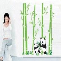 Панда наклейка «бамбук» на стену для кабинета украшения дома диван фон самолет Pastrol росписи ДВЕРИ Diy настенные плакаты продвижение