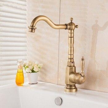 Antique Brass Basin Faucet Single Handle Mixer Tap 360 Rotation Bathroom Basin Vanity Sink Faucet KD1168
