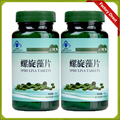 100% Natural Anti-Fatigue Enhance-Immune Organic Spirulina Chlorella Tablet Health product Dietary Supplement Energy Boost
