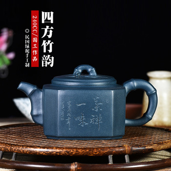Source Manufactor Wholesale Famous Originality Customized The Republic Of China Green Mud Engraving Square Bamboo Rhyme Kettle