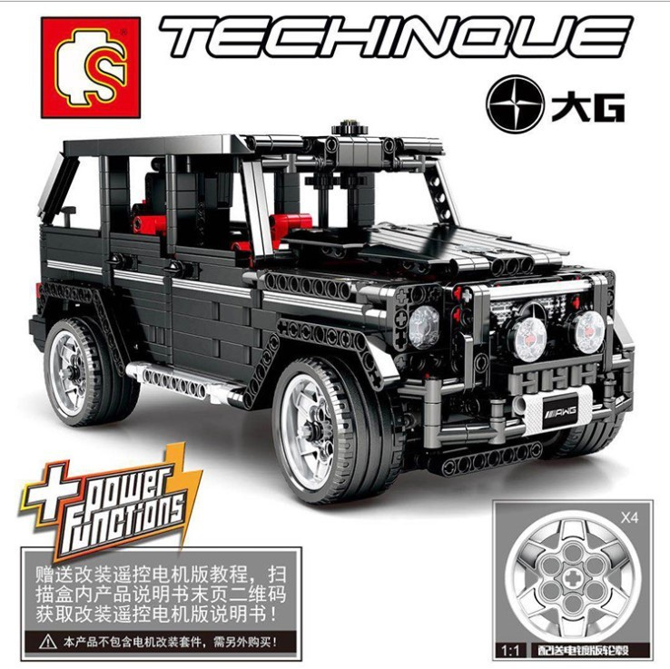 Sembo <font><b>701960</b></font> Black Mercedesal-benzg G500 Model Building Blocks Bricks Kids Toys For Children Compatible Legoings Technic Series image