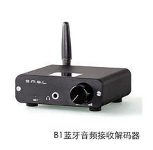 SMSL B1 Bluetooth input audio receiver decoder Bluetooth digital Turntable CSR 4.2 Bluetooth Support APT-X