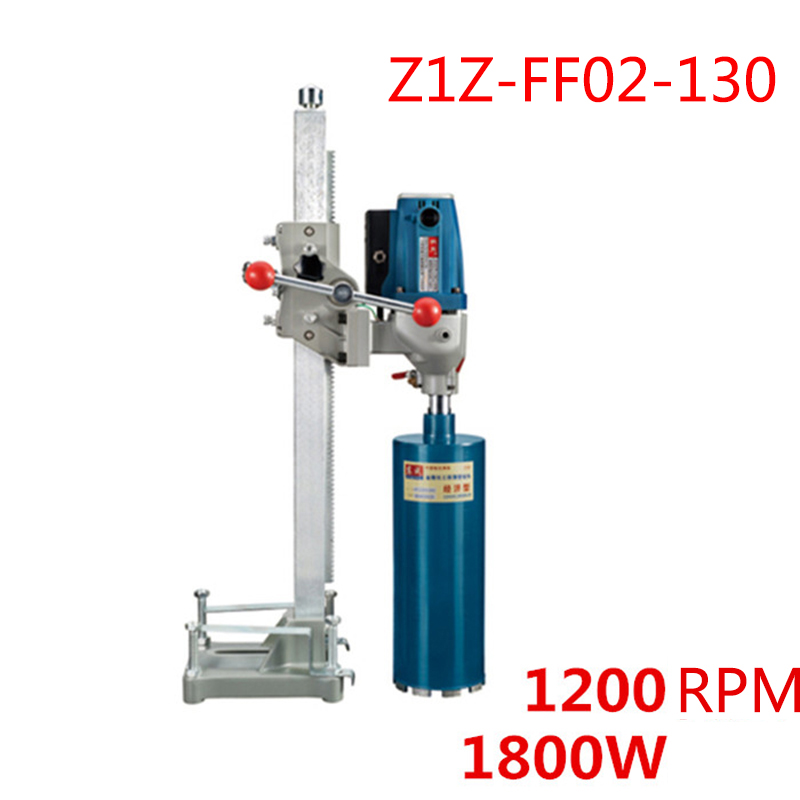 Free shipping by DHL 1pc 130mm diamond bit with source of water (vertical) 1800 w high power diamond core drill electric drill
