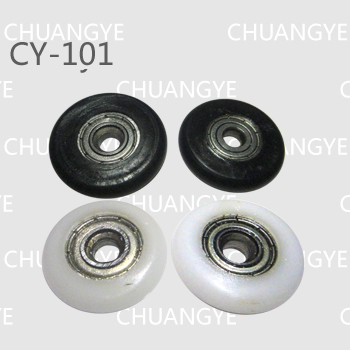 Shower room pulley wheels shower room roller high quality bearing steel wear-resistant wheels