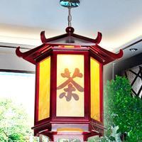 В омплекс классической китайской Творческий подвесной светильник столовая исследование Ресторан Pavilion имитация дерева овчины ZH ZS60