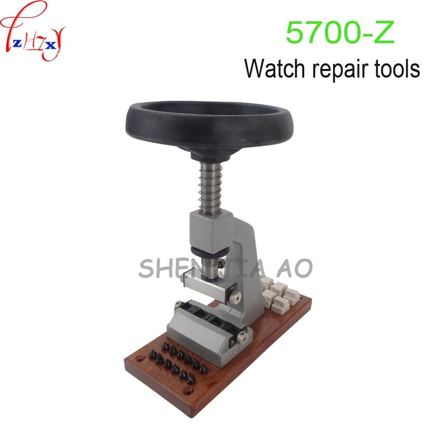 1 pc Herramientas de reparación de relojes 5700-Z Dispositivo para abrir y cerrar la caja del reloj Herramientas de reloj Herramienta de apertura de la caja del reloj