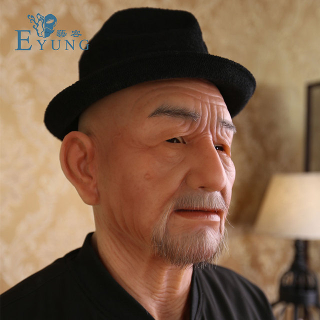 EYUNG Old William High Quality Realistic Silicone Mask-s, Old Man Masquerade For April Fool's Day Full Head Tricky M-ask props 4