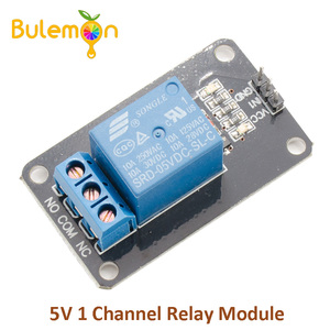5V One 1 Channel Relay Module