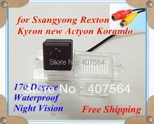 Специальный Камера Заднего вида для Ssangyong Rexton, Kyron, new Actyon, Korando