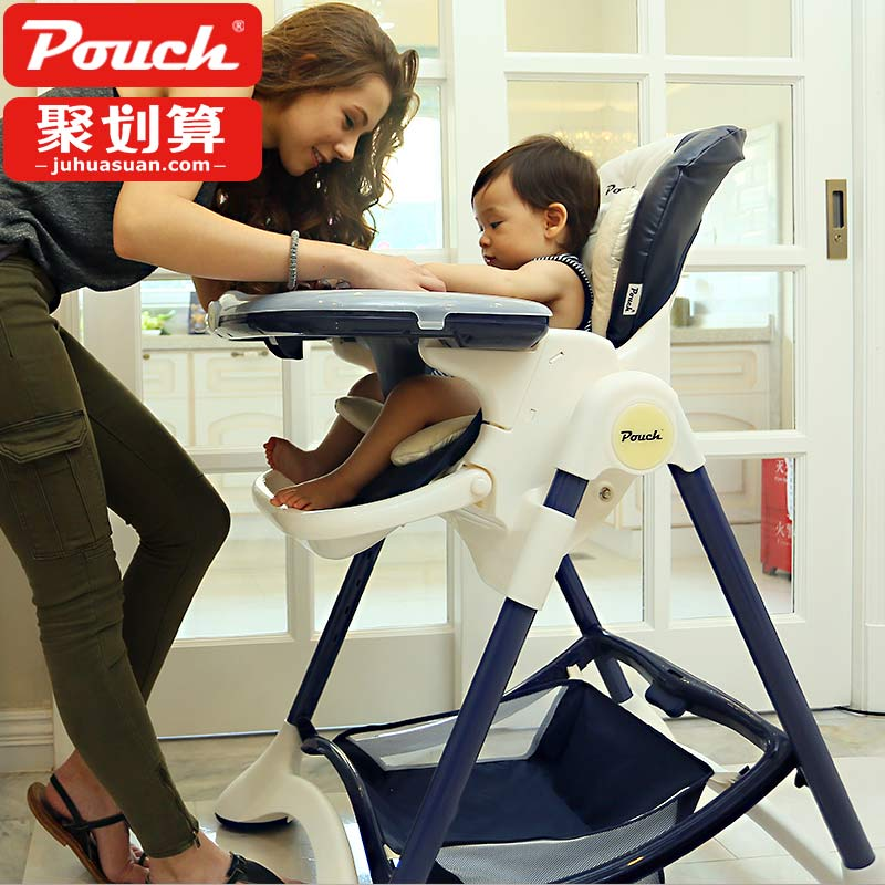 Fashion Baby Dining Chair Multifunctional Children Dining Chair Portable Folding Tables and Chairs Seat free shipping children eat chair the portable folding multi function plastic baby chairs and tables for dinner