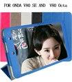 Newset cuero colorido de la pu case case cubierta de moda de calidad superior envío libre Para la Onda v80 se/V80 Octa Core Tablet PC