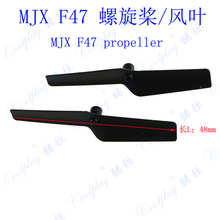 Plastic Tail Propellers for MJX F47 Helicopter Tail Blades Accessories RC Drone Spare Parts