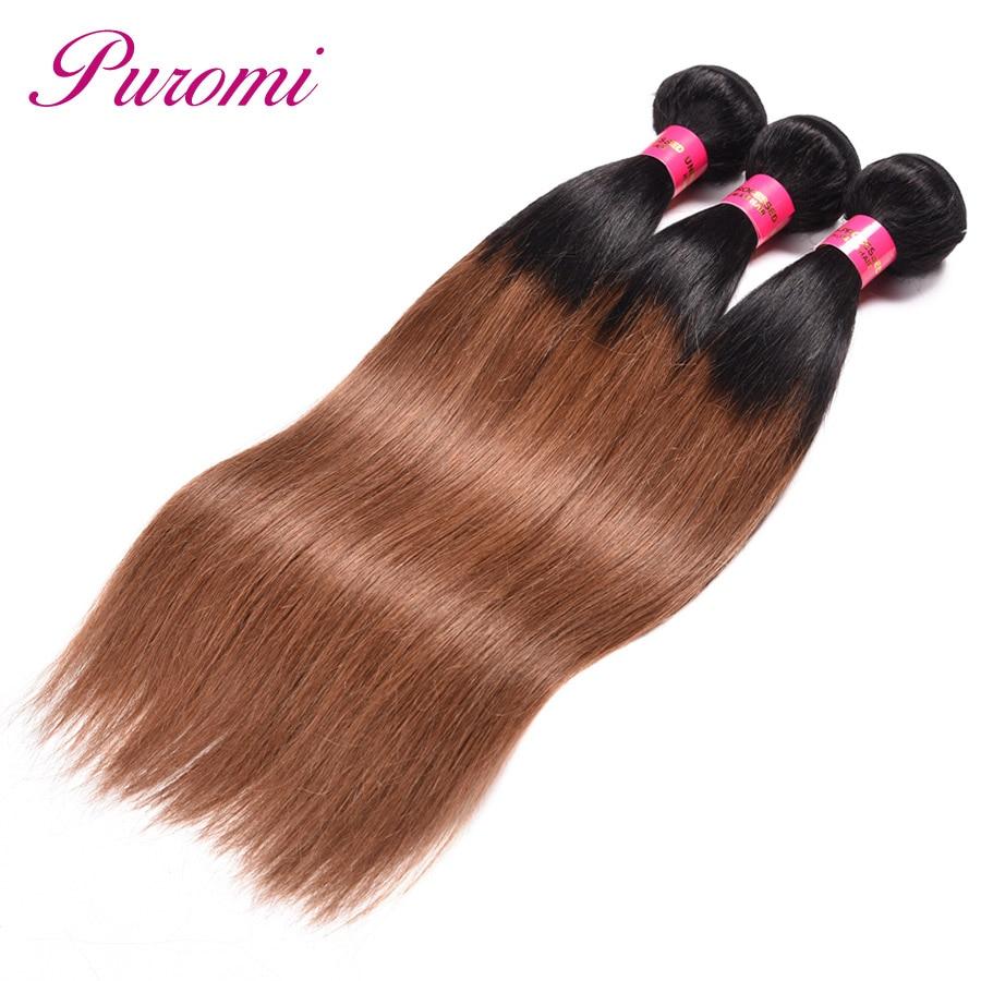 Puromi Ombre Peruvian Hair Bundles Brown T1b 30 Human Hair Weave 3 Bundles Straight Hair Double