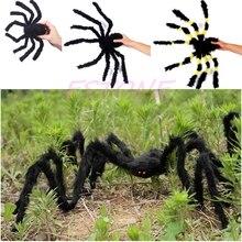 Plush Spider Halloween Prop Parties Bar Indoor Outdoor Decorations Spider Funny H055