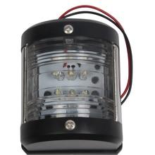 12V Морская Лодка Яхта кормовой свет сигнальная лампа навигация светодиодный Белый свет порт свет