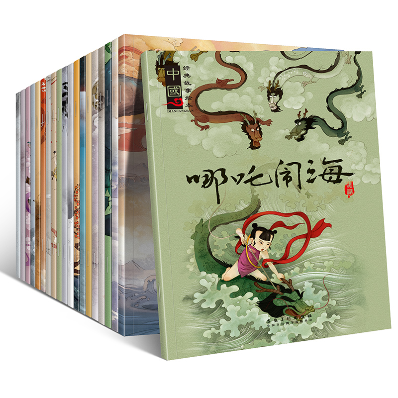 Chinese Bedroom Stories Books With Pinyin Children Chinese Classic Fairy Tales Baby Short Enlightenment Storybook, Set Of 20
