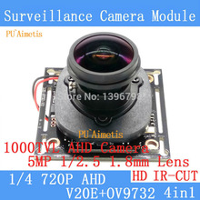 1MP 4IN1 720P 360 Degree Wide Angle Fisheye Panoramic Camera CCTV Camera AHD Infrared Surveillance Camera Security ODS/BNC Cable