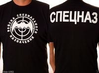Military der Russischen Spezielle Mission Truppen SpetsNaz t-shirt mann zwei seiten beiläufige baumwolle USA größe S-3XL NEUE