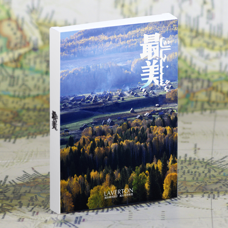 30pcs in one, Postcard,Take a walk on the go,Xinjiang China,Christmas Postcards Greeting Birthday Message Cards 10.2x14.2cm