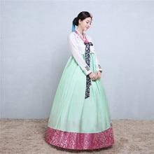 جديد مطرز التقليدي الهانبوك الكورية ملابس طويلة الأكمام فستان الزفاف الهانبوك الوطنية زي المرحلة ملابس الرقص عيسى