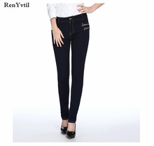 RenYvtil Spring New Jeans Women with Metal Zippers Slim Pencil Pants Ripped Skinny Fashion Women Trousers Plus Size Female Jeans