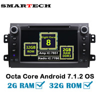 SMARTECH 8 Core Android 7 1 2 For Suzuki SX4 Car Stereo Radio DVD GPS Navigation