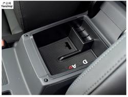 Car Central Armrest Storage Box container holder sticker Car accessories Car Styling for 2016 2017 2018 VW Volkswagen Passat B8
