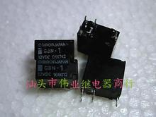 G8N-1 12VDC