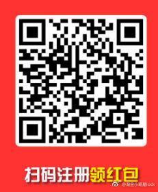 羊毛党之家 小马撒欢网赚薅羊毛,下载APP,秒领1元和西安直销银行,答题领取18元奖励  https://yangmaodang.org